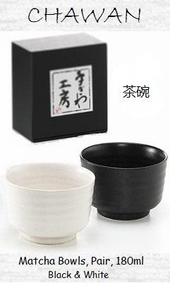 Matcha Bowls, 2-pieces set, 'Black & White'