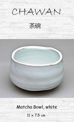 Matcha Tea Bowl (Chawan), white, 11 x 7.5 cm