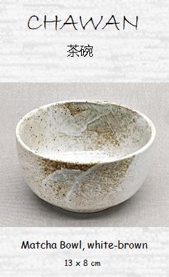 Matcha Tea Bowl, white-brown, ceramic handicraft, 13 x 8 cm