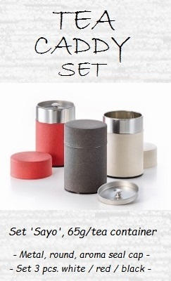Tea Caddy Set 'Sayo', 65g - metal, round, additional inside aroma seal cap