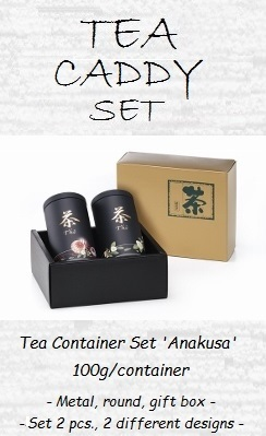 Tea Caddy Set 'Anakusa' 100g / container - metal, round, with gift box