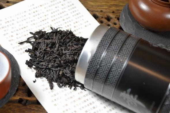 Spring Zheng Shan Imperial Rou Gui (Cinnamon) Wuyi Yancha Oolong Tea