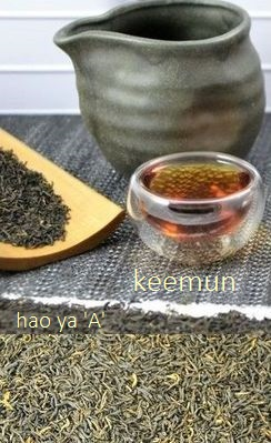 Spring Keemun Hao Ya 'A' Black Tea