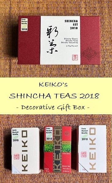 Keiko Shincha Teas 2018 Gift Set