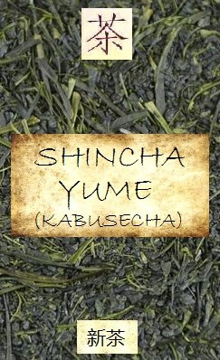 Shincha Yume 2020, 50g Box