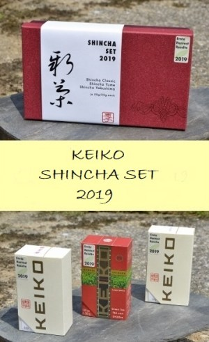 Keiko Shincha Set 2019 - decorative gift box : Shincha Cassic, Shincha Yakushima, Shincha Yume