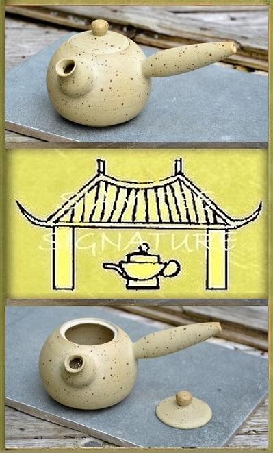 SiamTeas Signature Kyusu Teapot (sidehandle teapot), 200ml, Katja Junker - light yellow clay with dark (iron) speckels