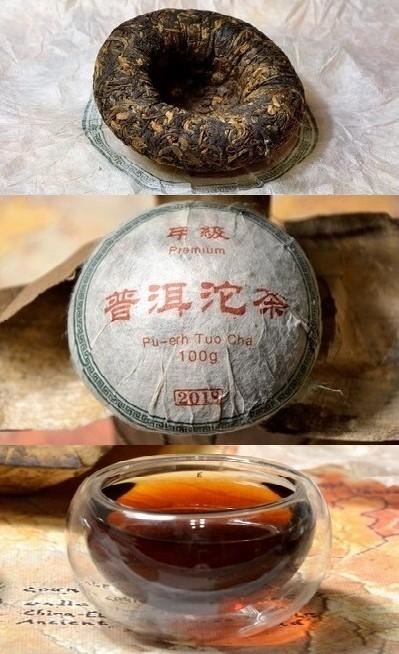 Tuo Cha Shou Pu Erh Tea - ripened, mushrooom-shape pressed Pu Erh tea