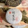 Da Xue Shan Ye Sheng Pu Erh Tea - unripened pu erh tea from wild growing tea trees at Da Xue Shan, Bezirk Yong-de, Präfektur Lincang, Yunnan, Südchina