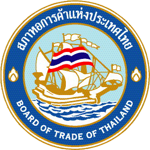 Board of Trade Thailand