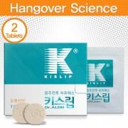 La pillola Anti Alcohol di Kislip