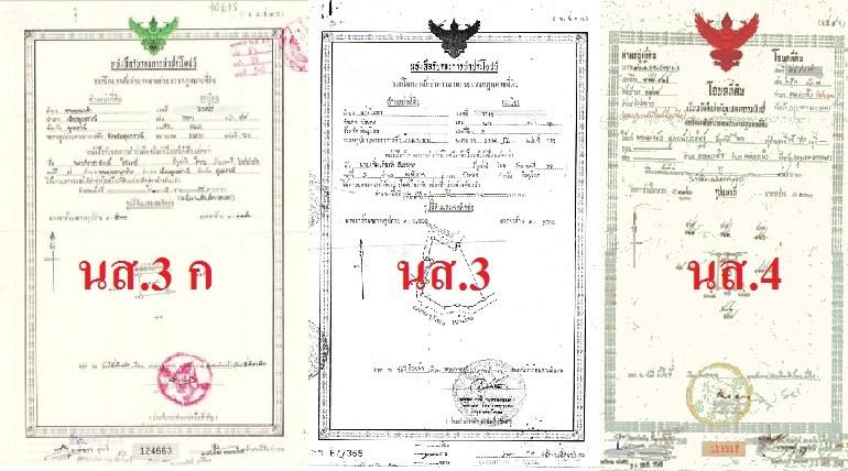 certificati di proprietà in thailandia