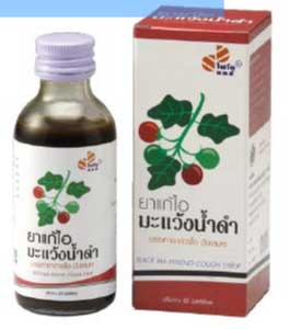 Natural BLACK MA-WAENG Cough Syrup