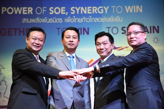 THAI TAT AOT Krungthai Bank Alliance for Thailand sustainable growth