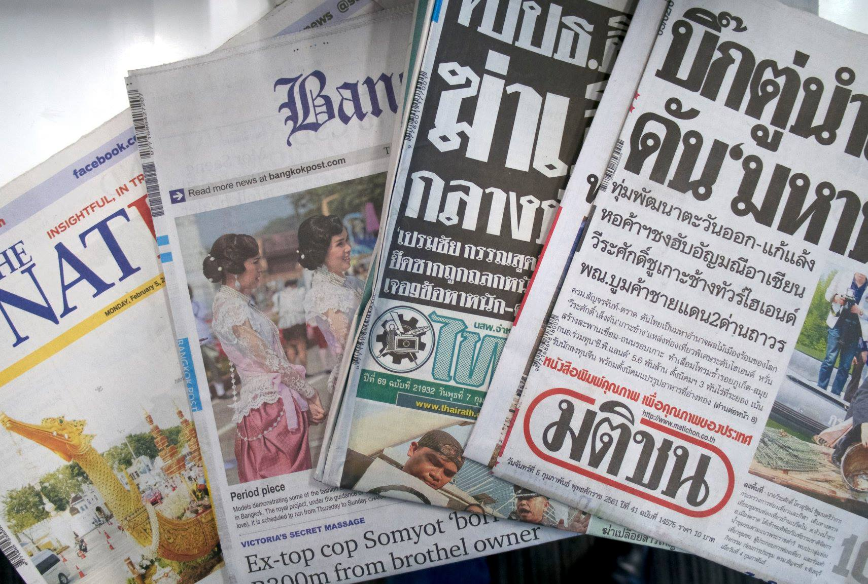 Traditional And Online Media Challenges: The Crisis In Thailand's Fourth Estate