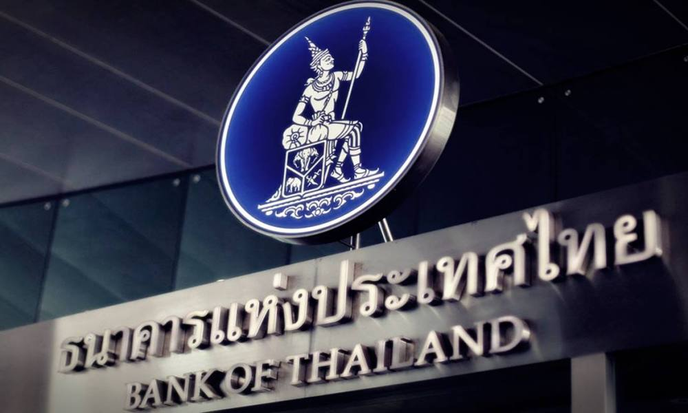 Thai Banking System Remained Resilient Amid New Wave Of COVID-19