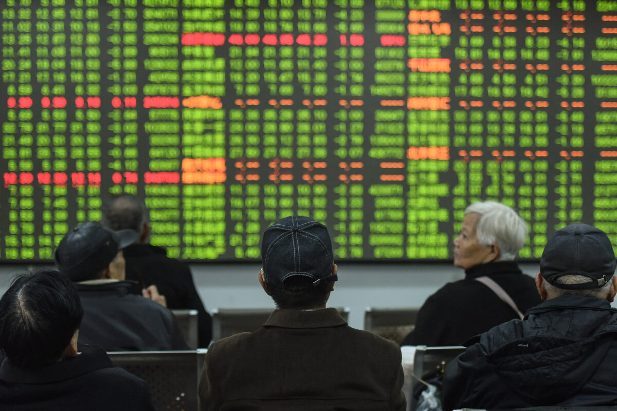 Chinese Leader Announces New Stock Market To Open In Beijing