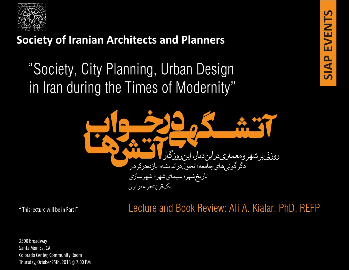 Society, City Planning, Urban Design  in Iran during the Times of Modernity – Lecture & Book Review: Ali A. Kiafar, PhD, REFP