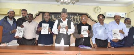 SSC 2019 Question Bank released by Mr.Zahid Ali Khan Editor Siasat Daily in Presence of Prof. Akbar Ali Khan EX Vice Chancellor Telangana University, Prof.Abdul Rahman,Ahmed Basheeruddin Farooqi and M.A. Hameed were also seen. This Free SSC question bank cum Practice test Papers published by Abid Ali Khan Education Trust in two languages English and Urdu . (Hindi, English, Mathematics, Science, Social Studies)