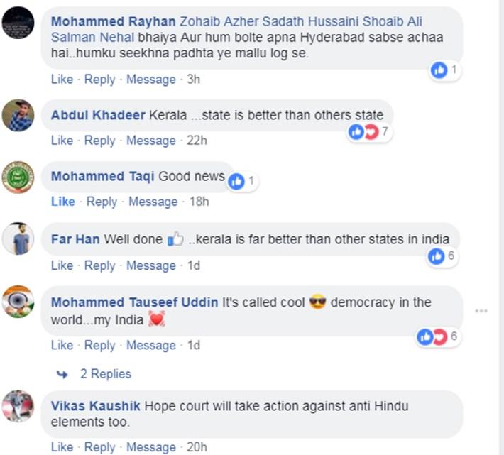 फर्जी खबर का अंजाम: मुसलमानों के खिलाफ़ जहर उगलने वाली सुदर्शन टीवी को अब देना होगा 50 लाख रुपये का मुआवजा 1