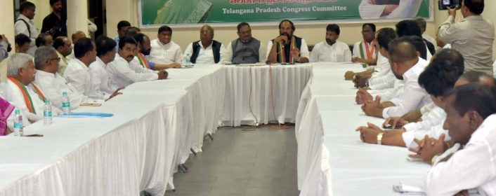 AICC Telangana Incharge R.C. Khuntia, TPCC President Capt Uttam Kumar Reddy and other leaders participating in the review meeting for ZPTC & MPTC elections at Gandhi Bhavan