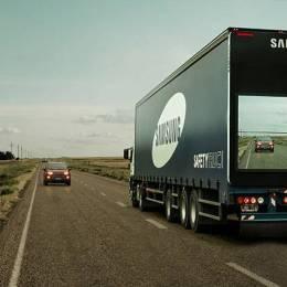 Samsung nje hap perpara ne teknologji dhe ide. Mund te shpetohen milona jete njerezish. Inxhinieret e kesaj kompanie kane treguar serish talentin e tyre.