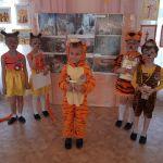 детский сад тигренок