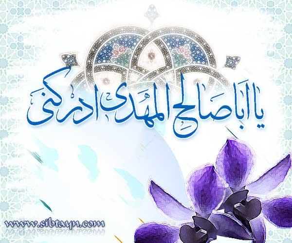 Image result for نور عزك الأبهج