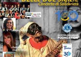 Telethon Catania e il Lions 108Yb Sicilia per la prima volta insieme per la ricerca scientifica