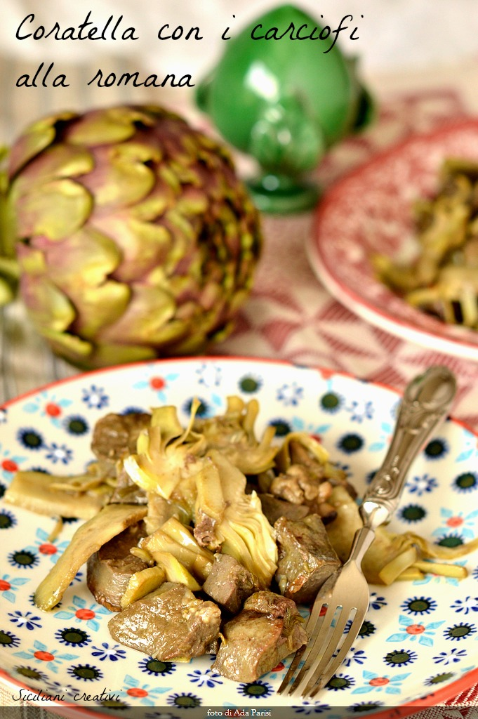 Coratella with artichokes: inevitable on Easter tables of Lazio