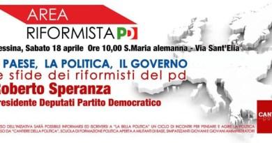 #Messina. Le sfide riformiste del PD presentate da Roberto Speranza