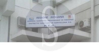 #Barcellona. Niente TAC al Cutroni Zodda, pazienti dirottati a Milazzo