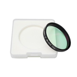 "ZWO 2"" IR-Cut Filter"