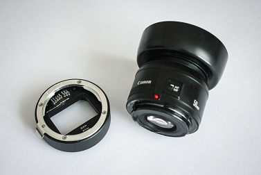 QHYCCD Full Frame Adapter with Lens