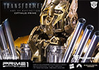 Optimus Prime Gold Version Bust