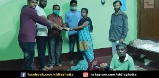 BJP Yuvamorcha sidlaghatta Cancer Patient Monetary Aid
