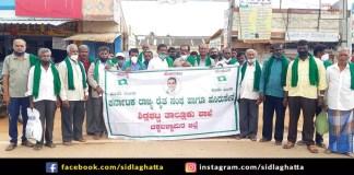 Farmers Protest Sidlaghatta