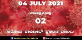 Sidlaghatta Covid-19 Positive covid sidlaghatta Taluk coronavirus cases july 4