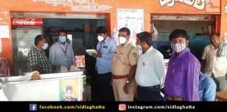 Tobacco shops Ride Sidlaghatta