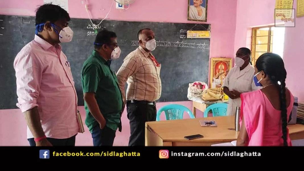 Covid Vaccination Drive Sidlaghatta