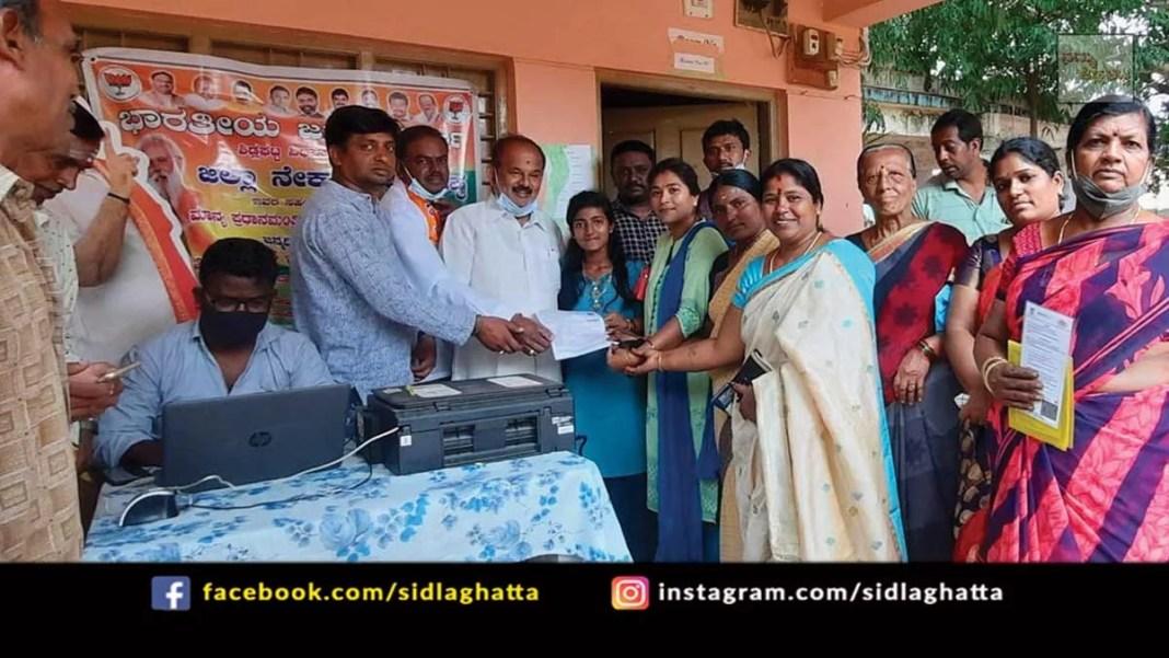 Ayushman Bharat Health Card Distribution