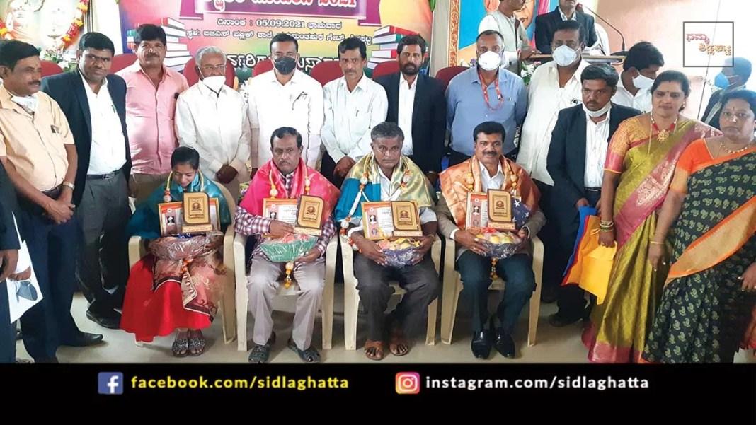 Sidlaghatta Teachers Day