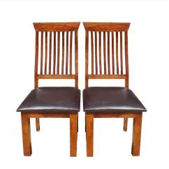 Wood Leather Chair Teal Dining Room Covers Ergonomic Solid And Set Of 2