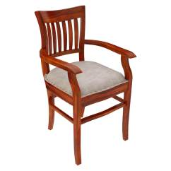 Solid Wood Chairs Chair Covers Event Arm Leather Cushion Dining Furniture