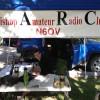 BARC station at Bishop High Sierra Ultra Marathon start/finish