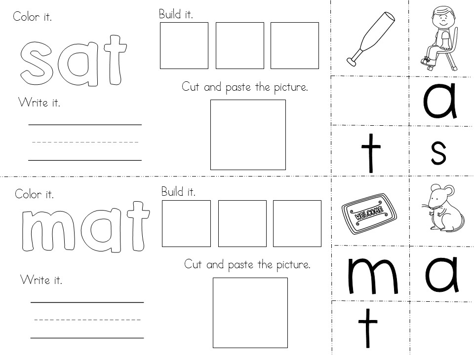 School fun Sight Word worksheets