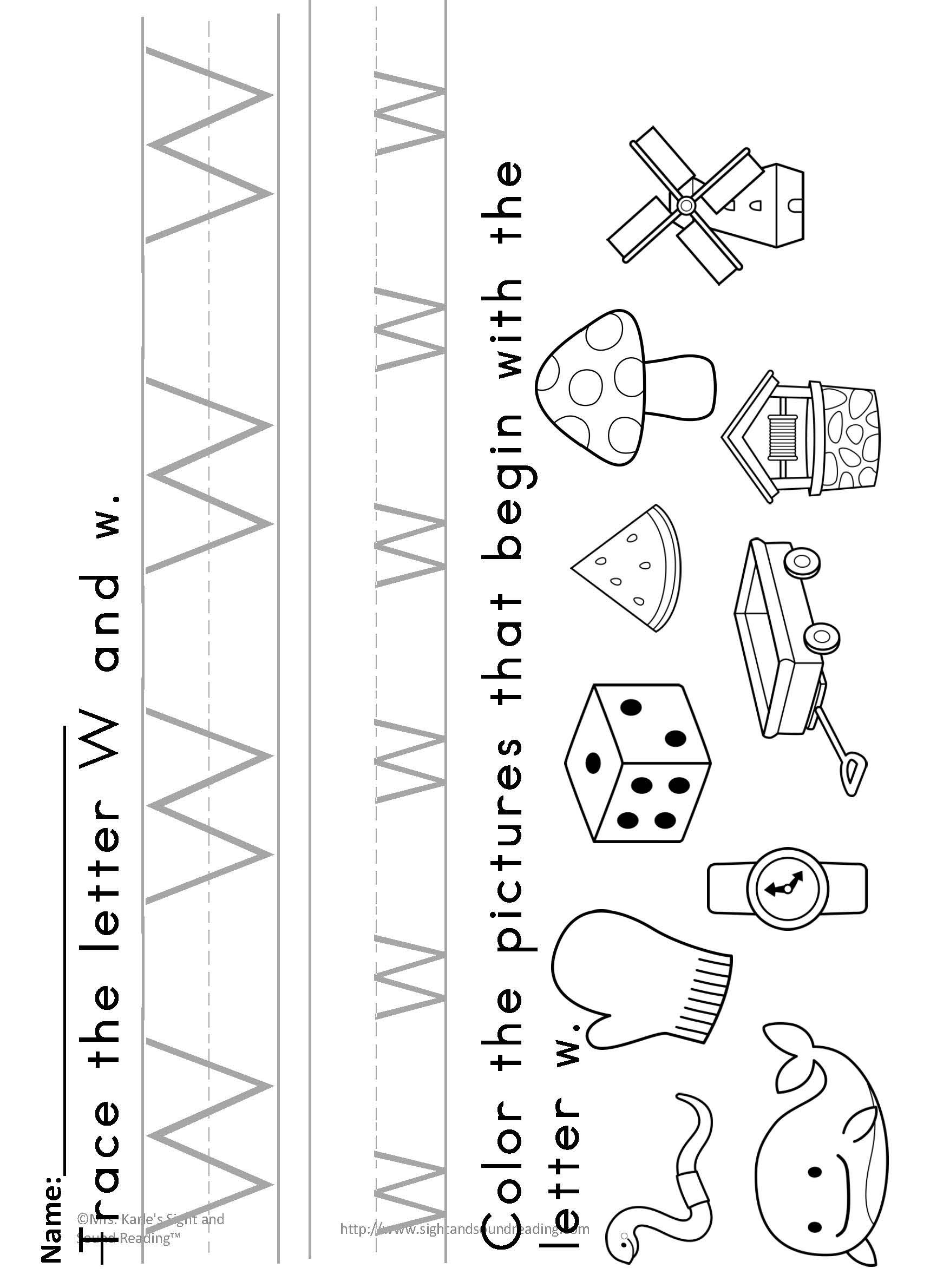 Beginning Sound Worksheet Bundle