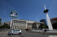 Bucharest Ministry of Internal Affairs - Headquarters of the Communist Party