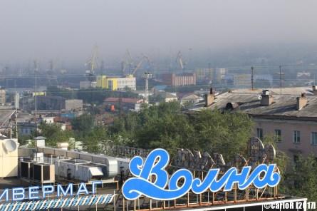Murmansk fog