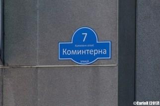 Murmansk Ulitsa Kominterna